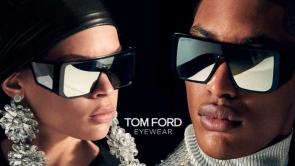 Незалязващият Tom Ford ATTICUS